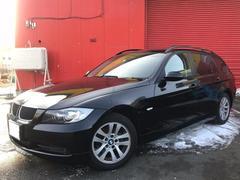 BMWハイラインパッケージ