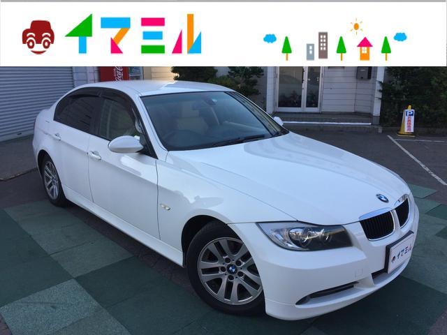 BMW 320i ハイラインパッケージ 車検整備2年付き パワーシート 本革シート シートヒーター スマートキー プッシュスタート