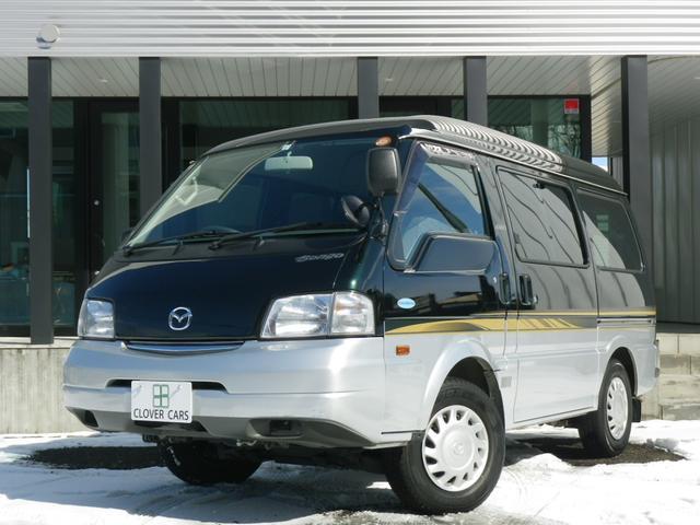 マツダ GLスーパーHRディーゼルTB 4WD