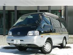 ボンゴバン GLスーパーHRディーゼルTB 4WD(マツダ)