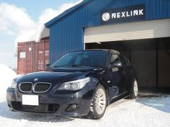 BMW525i Mスポーツパッケージ 純正ナビ ETC
