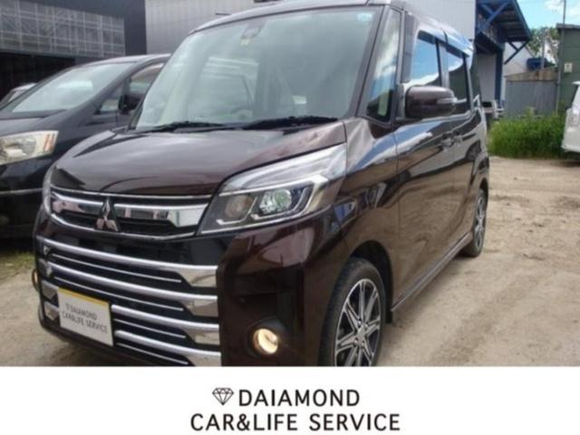 三菱 カスタムT e-アシスト 4WD