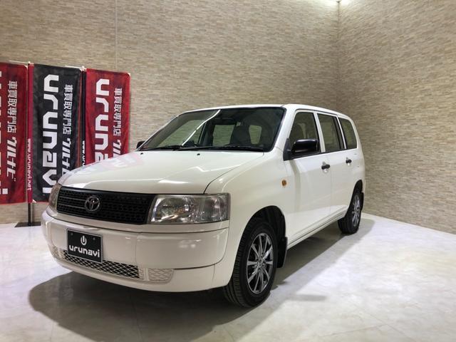 トヨタ DXコンフォートパッケージ 1オーナー ナビ 外AW 保証付
