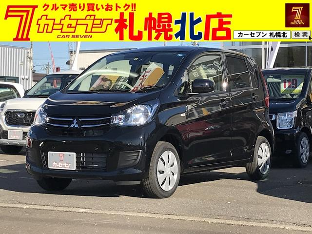 三菱 M e-アシスト プラスエディション 純正ナビ 4WD