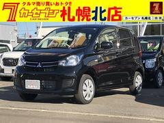 eKワゴンM e−アシスト プラスエディション 純正ナビ 4WD
