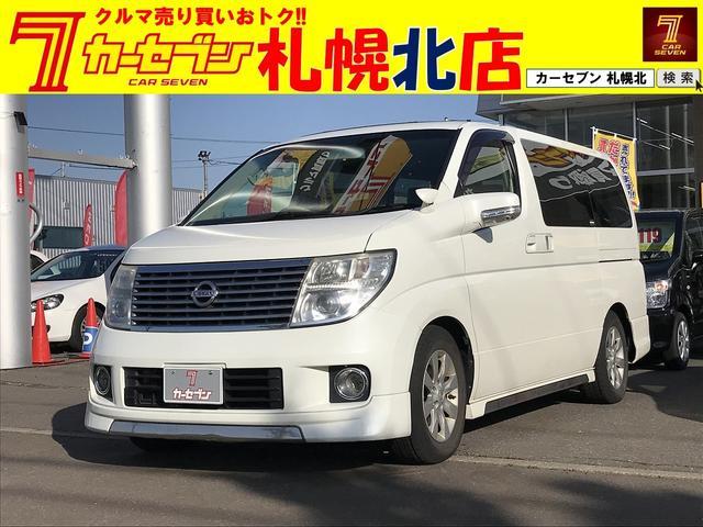 日産 350XL両Pスライド 革シート クルコン リヤモニ 4WD
