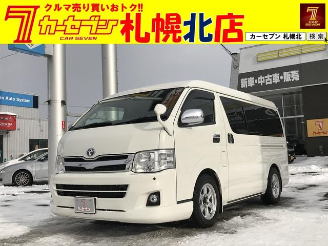 トヨタ ロングスーパーGL 社外ナビ コンセント 1ナンバー 4WD