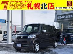 N BOX2トンカラーG・Aパッケージ ナビ Bカメ パワスラ 4WD