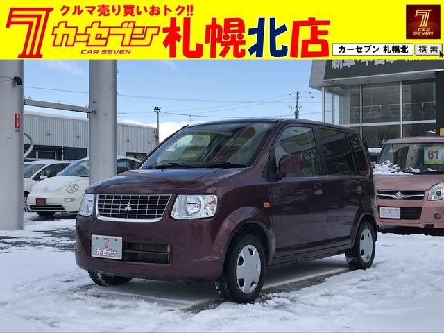 三菱 MX キーレス CD シートヒーター 電動格納ミラー 4WD