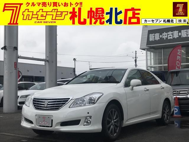 トヨタ ロイヤルサルーンi-Four プッシュスタート 4WD