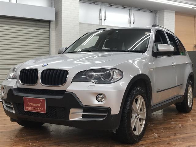 「BMW」「BMW X5」「SUV・クロカン」「北海道」の中古車