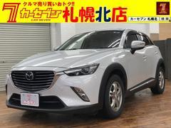 CX−3XDツーリングLパッケージナビテレビBカメ革シート軽油4WD