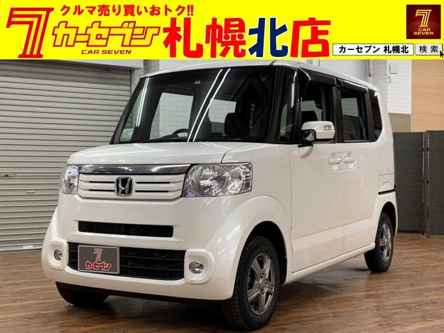 ホンダ G・LパッケージCDキーレス電動スライドドアETC4WD