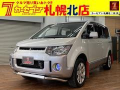 デリカD:5D パワーパッケージカーナビBカメ地デジ後席モニタ軽油4WD