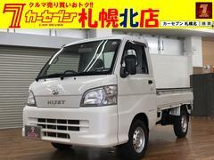 ハイゼットトラックエアコン・パワステ スペシャル エアコンパワステオートマレンタアップ4WD
