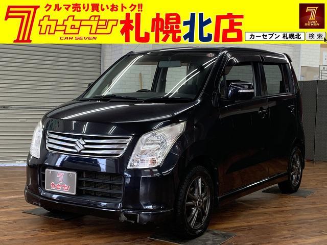 スズキ FXリミテッド プッシュスタートシートヒーター純正オーディオオートエアコンミラーヒーター4WD