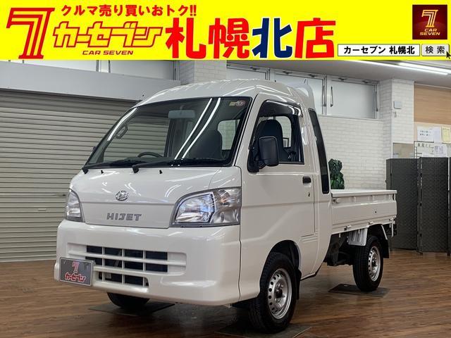 ダイハツ ハイゼットトラック ジャンボ ラジオ・エアコン・パワステ・マニュアル・キーレス・4WD