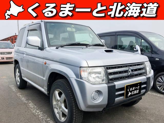 三菱 VR 4WD 禁煙車 寒冷地仕様 1年保証