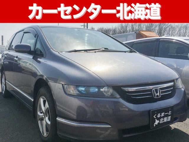 ホンダ M 4WD 禁煙車 寒冷地仕様 1年保証 HID エンスタ