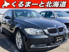 BMW320i 禁煙 寒冷地 1年保証 ナビ 地デジ 夏冬タイヤ