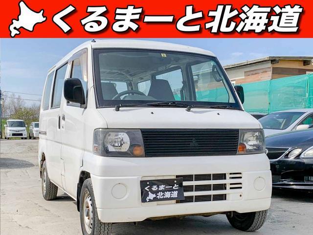 三菱 CD ハイルーフ 4WD 禁煙車 寒冷地仕様 1年保証