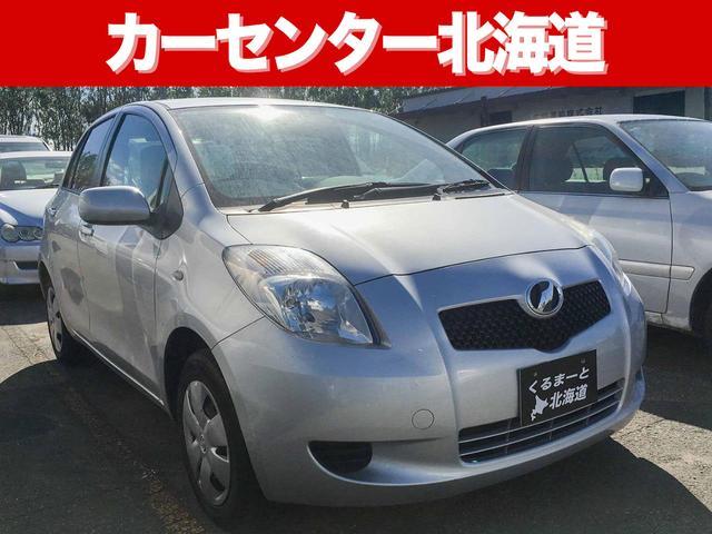 トヨタ F 禁煙車 寒冷地仕様 1年保証 夏冬タイヤ