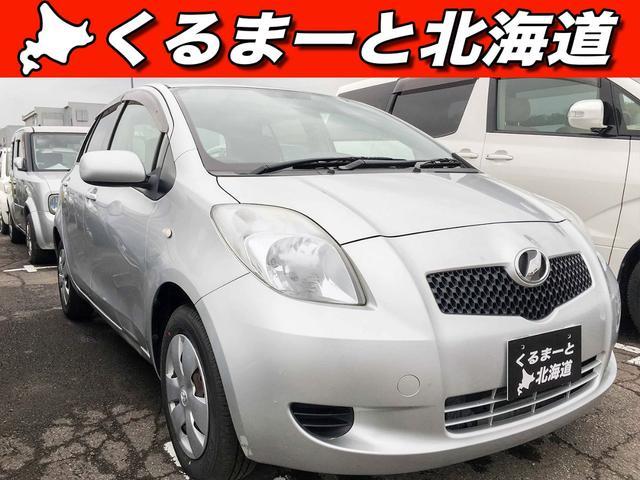 トヨタ F 禁煙車 寒冷地仕様 1年保証
