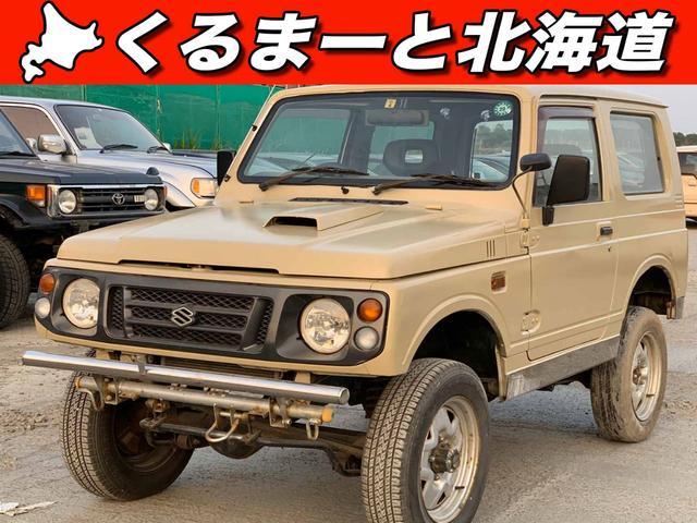 スズキ ワイルドウインド 4WD 1年保証 下廻防錆 MT