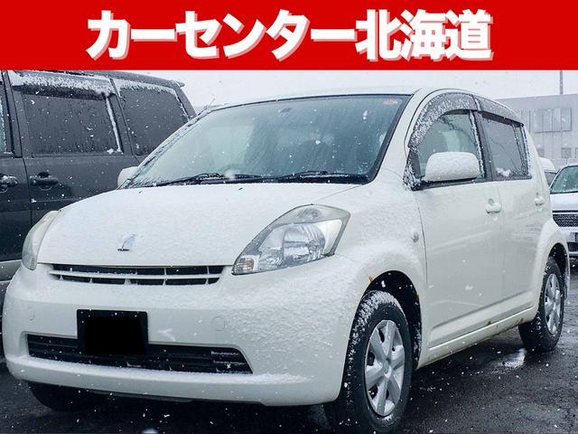 トヨタ X 4WD 禁煙車 寒冷地仕様 1年保証 夏冬タイヤ