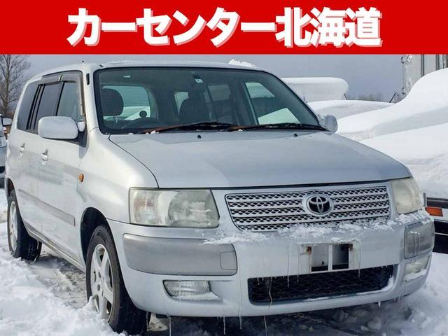 トヨタ TX Gパッケージ 4WD 禁煙 寒冷地 1年保証 ETC