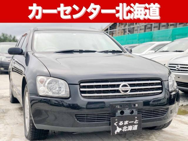 日産 250RX FOUR 4WD 禁煙 1年保証 エンスタ