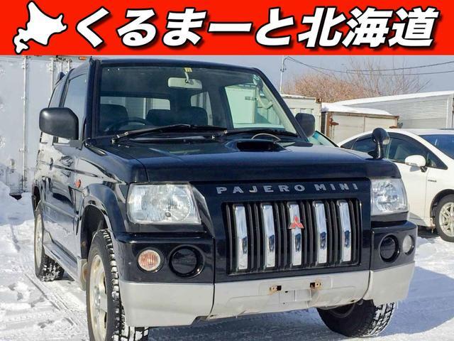三菱 デューク 4WD 禁煙車 寒冷地仕様 1年保証 エンスタ