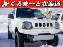 ジムニーXC 4WD 禁煙車 寒冷地仕様 1年保証 下廻防錆 MT