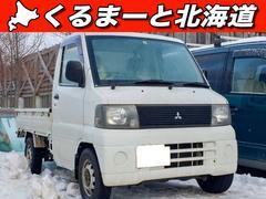 ミニキャブトラックVX−SE 4WD 禁煙車 寒冷地仕様 1年保証