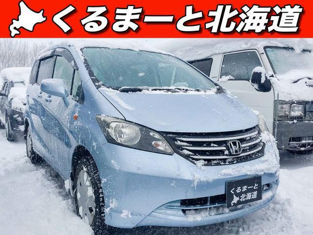 ホンダ G 4WD 禁煙車 寒冷地仕様 1年保証 夏冬タイヤ ETC