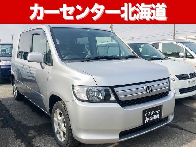 ホンダ AU 4WD 1年保証 ETC Bカメラ ナビ 夏冬タイヤ