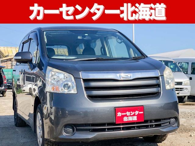 トヨタ ノア YY 4WD 禁煙車 1年保証 ナビ Bカメラ 夏冬タイヤ