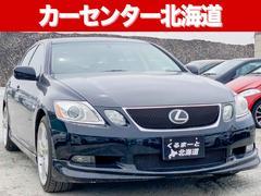 GSGS430 禁煙車 本州仕入 1年保証 ナビ Bカメラ