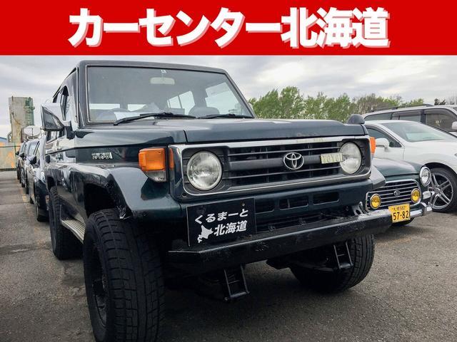 トヨタ LX 4WD 1年保証 タイベル換済 夏冬タイヤ ディーゼル
