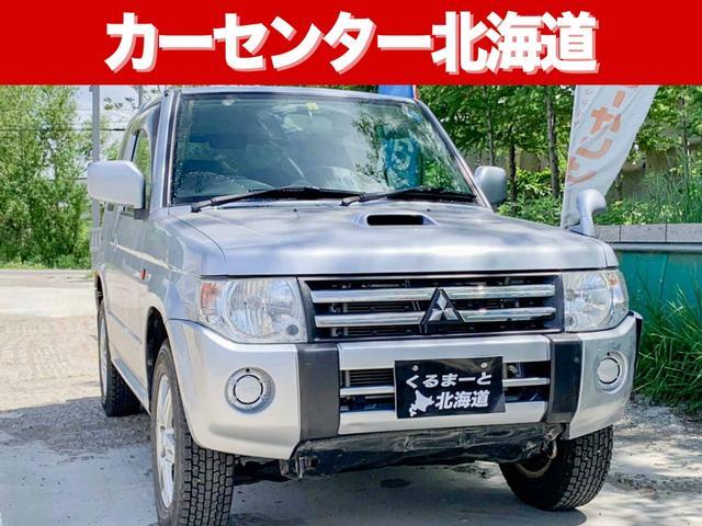 三菱 VR 4WD 禁煙車 寒冷地仕様 1年保証 夏冬タイヤ