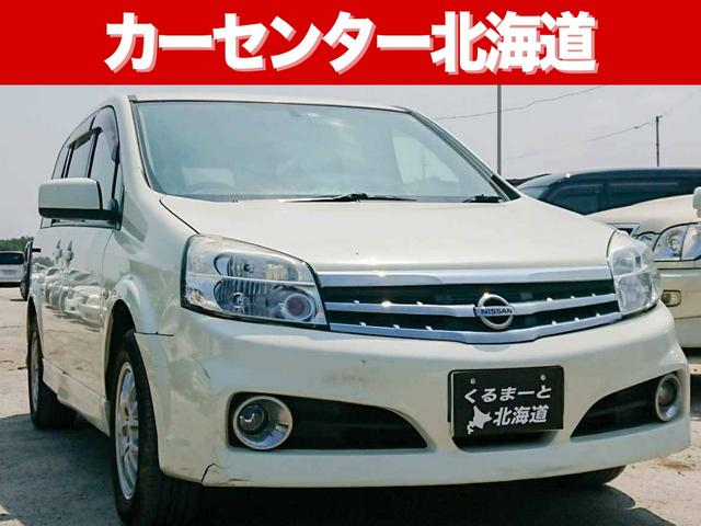 Photo of NISSAN LAFESTA HIGHWAY STAR / used NISSAN