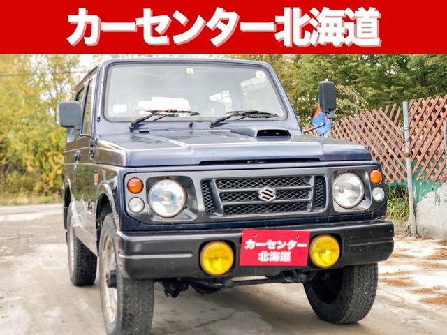 スズキ ジムニー ワイルドウインド 4WD 1年保証 禁煙車 寒冷地仕様