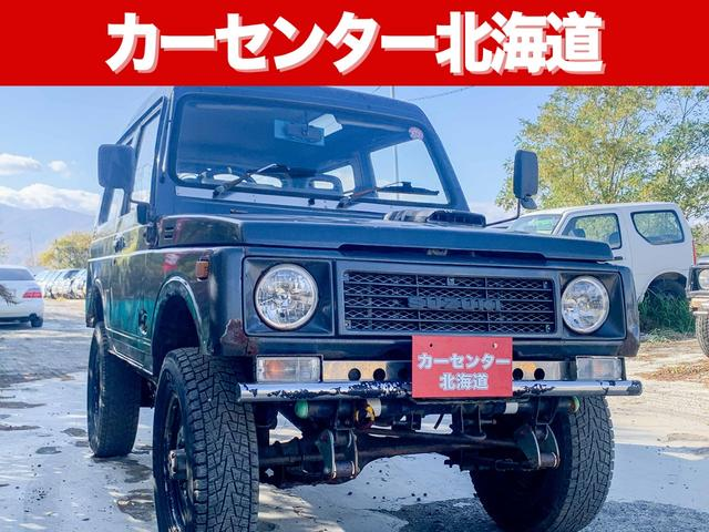 スズキ ジムニー パノラミックルーフEC 4WD 1年保証 MT 下廻防錆