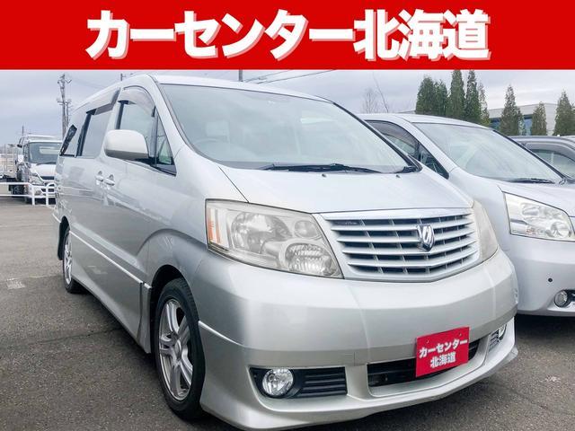 トヨタ AS 4WD 1年保証 禁煙車 寒冷地仕様