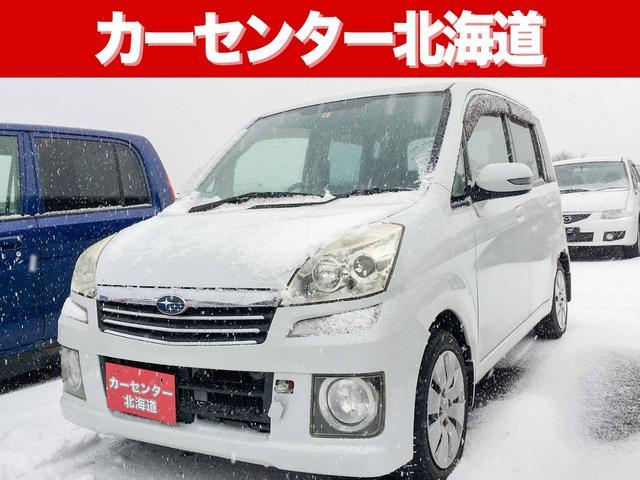 スバル ステラ カスタムR 4WD 1年保証 寒冷地仕様