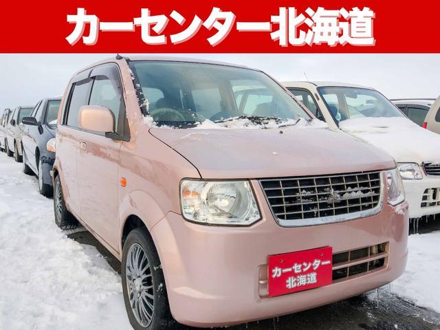 三菱 M 4WD 1年保証 寒冷地仕様 事故修復歴無