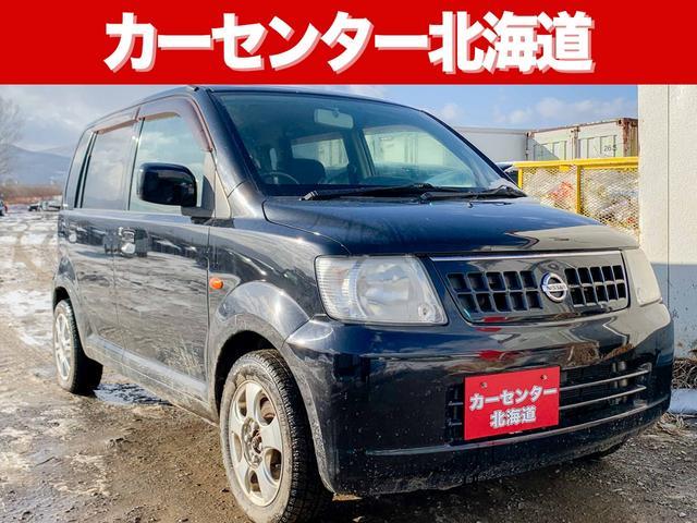 日産 S FOUR 4WD 1年保証 タイベル交換済 禁煙 寒冷地