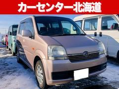 ムーヴX 4WD 1年保証 エンスタ 寒冷地仕様
