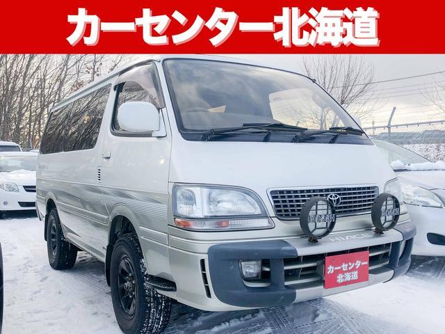 トヨタ リビングサルーンEX 4WD 1年保証 ディーゼル ナビTV