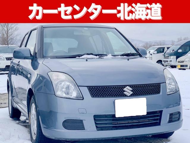 スズキ 1.3XG リミテッドII 4WD 1年保証 禁煙車 寒冷地
